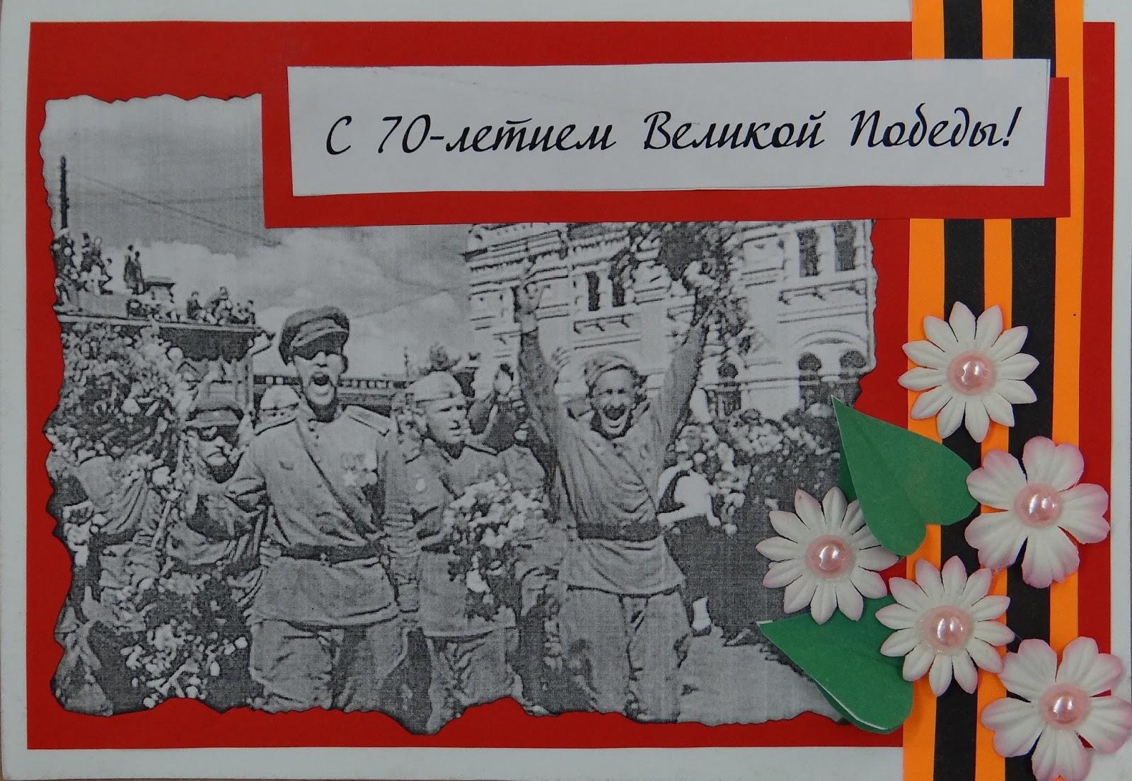 Надписью лопатой, акция открытка победы