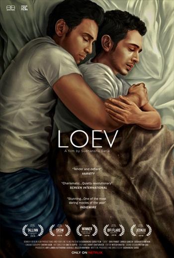 Loev 2015 English Movie Download
