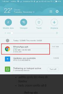 whatsapp kaise download kare hindi me