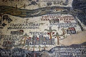 ключ к тайне Ветхого завета подсказала  мозаичная карта в храме Святого Георгия