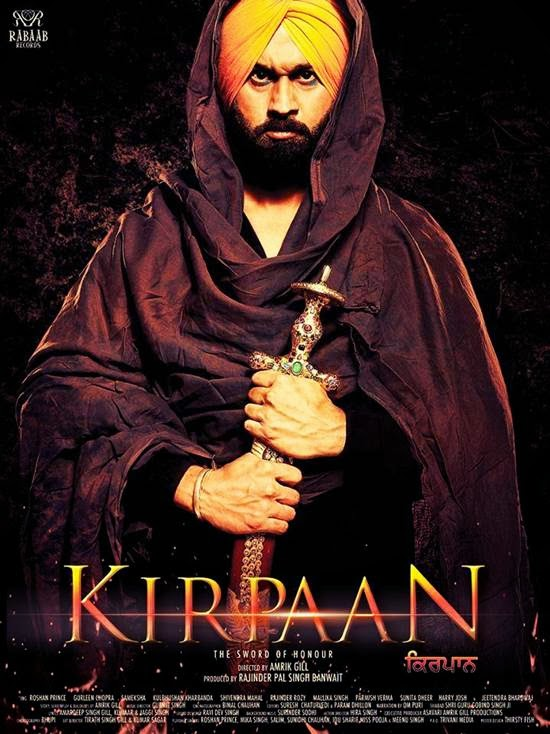 Kirpan,roshan prince,new movie