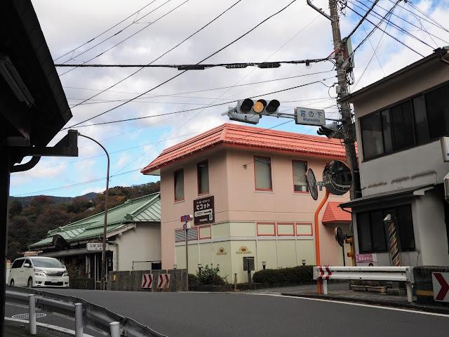 東海道 国道1号 宮ノ下