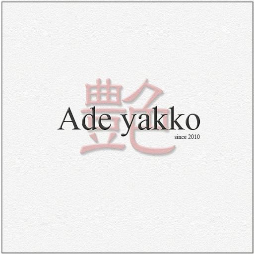 Adeyakko