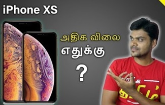 iPhone Xs , Xs Max , XR – Very Expensive in India? | Tamil Tech