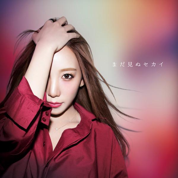 [Single] Zawachin (ざわちん) – まだ見ぬセカイ (2016.04.13/MP3/RAR)