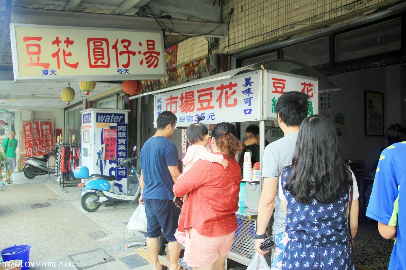 台中烏日│市場豆花。清涼消暑好選擇。口感綿密的古早味豆花。也吃得到濃濃黃豆香氣唷