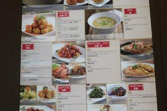 Menu Wajib Kena Cuba di LḔTEN Restoran Makanan Cina Halal, Mitsui Outlet Park, KLIA Sepang