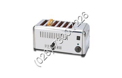 Máy nướng bánh mì sandwich 6 ngăn MS931-5