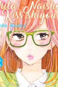 Ashita Naisho No Kiss Shiyou