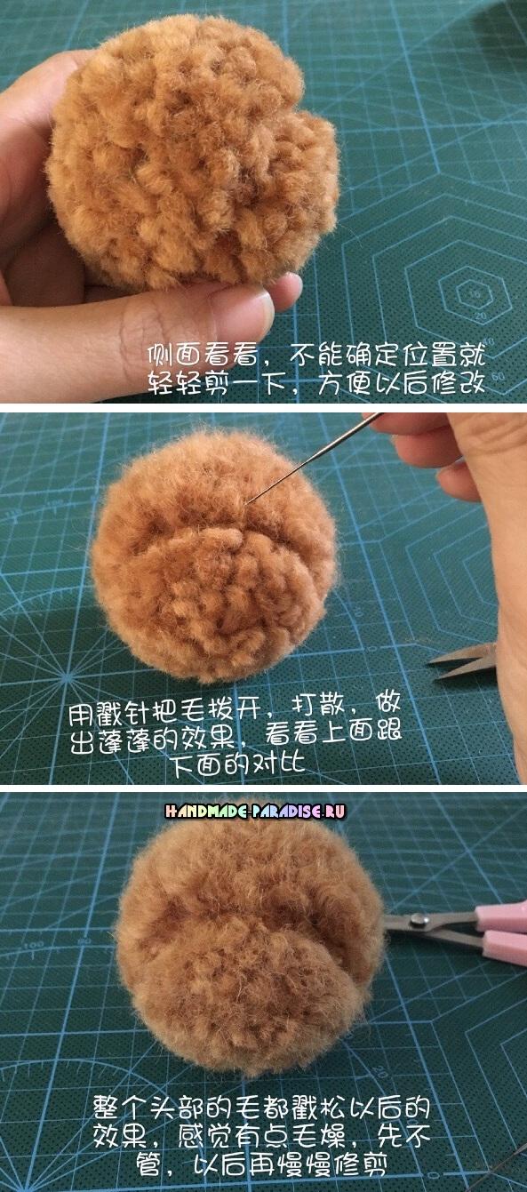 Голова игрушки из помпонов. Мастер-класс (5)