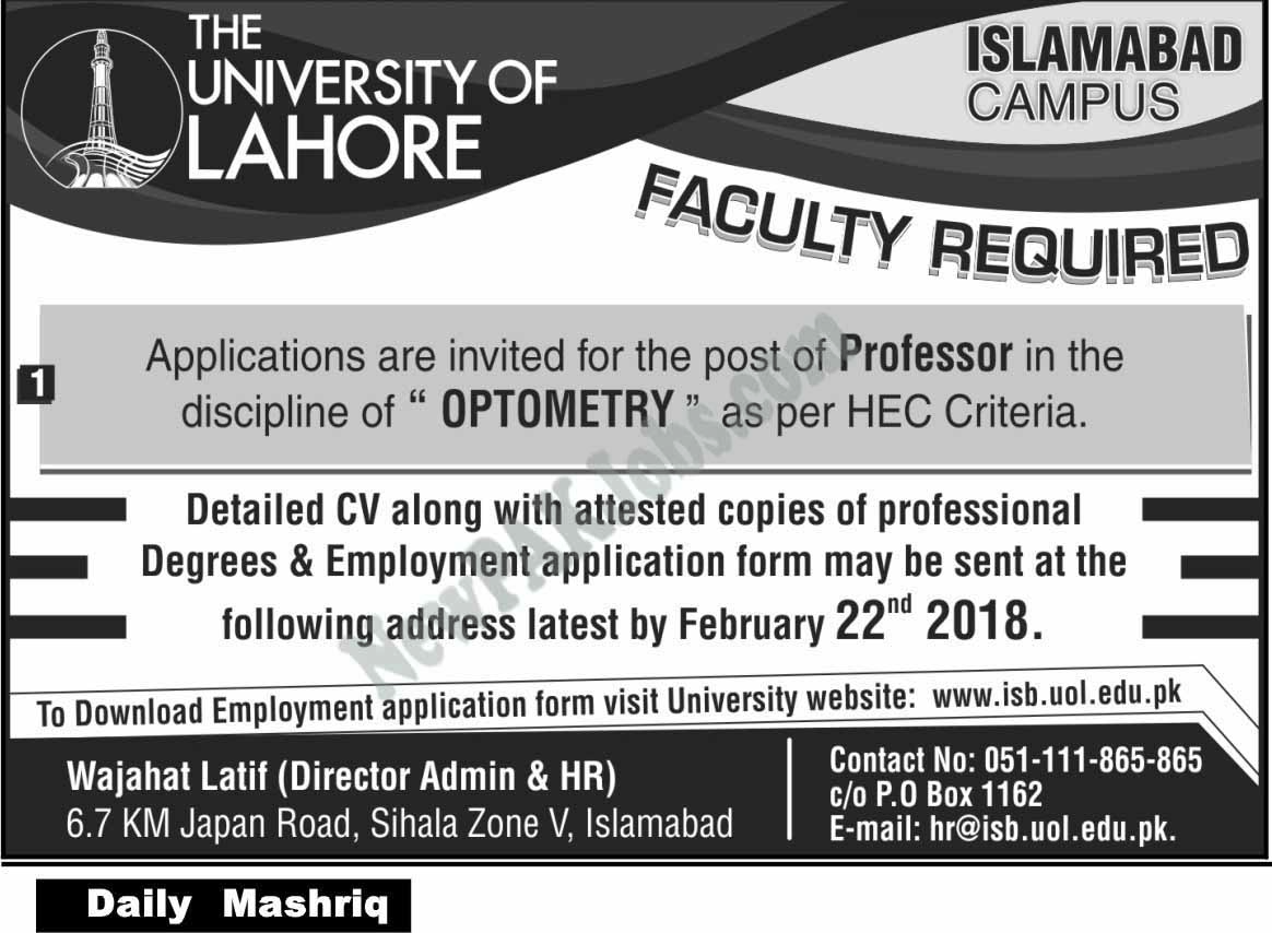 Professor Jobs in The University of Lahore for Islamabad Campus February 2018