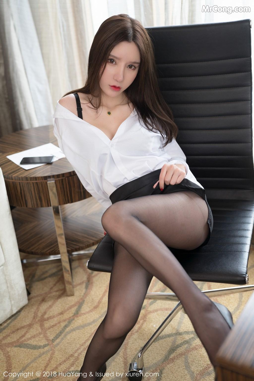 Image HuaYang-2018-05-18-Vol.046-Zhou-Yuxi-MrCong.com-009 in post HuaYang 2018-05-18 Vol.046: Người mẫu Zhou Yuxi (周于希) (42 ảnh)