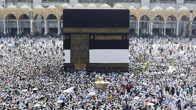 India's Haj Quota Increased to 2 lakh by Saudi Arabia
