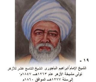 Biografi Syaikh Ibrahim Al-Bajuri