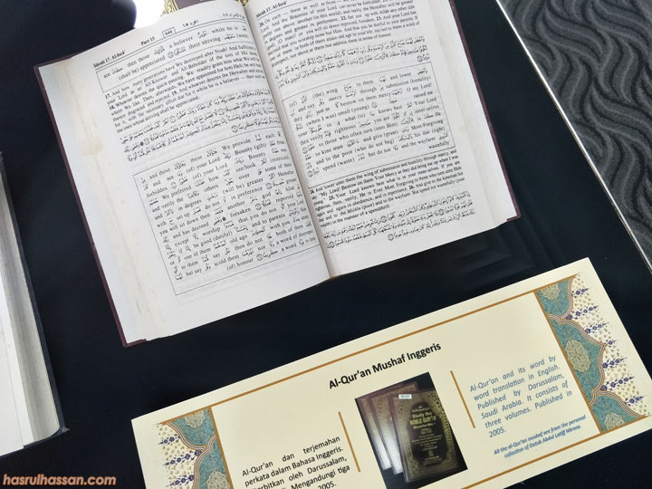 Kompleks Nasyrul Quran di Putrajaya