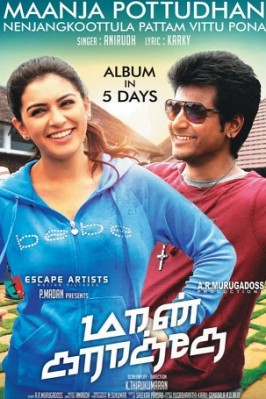 Maan Karate (2014) Dual Audio 720p UNCUT HDRip x264 [Hindi – Tamil] ESubs