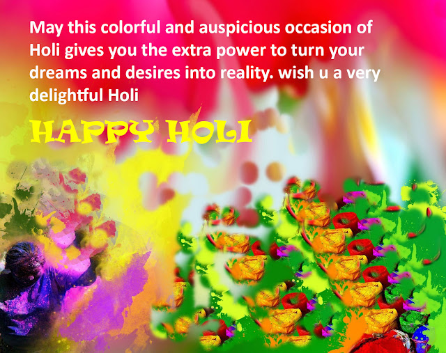 Holi 2017 Quotes with Images