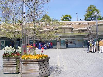 大阪市営地下鉄長堀鶴見緑地線鶴見緑地駅