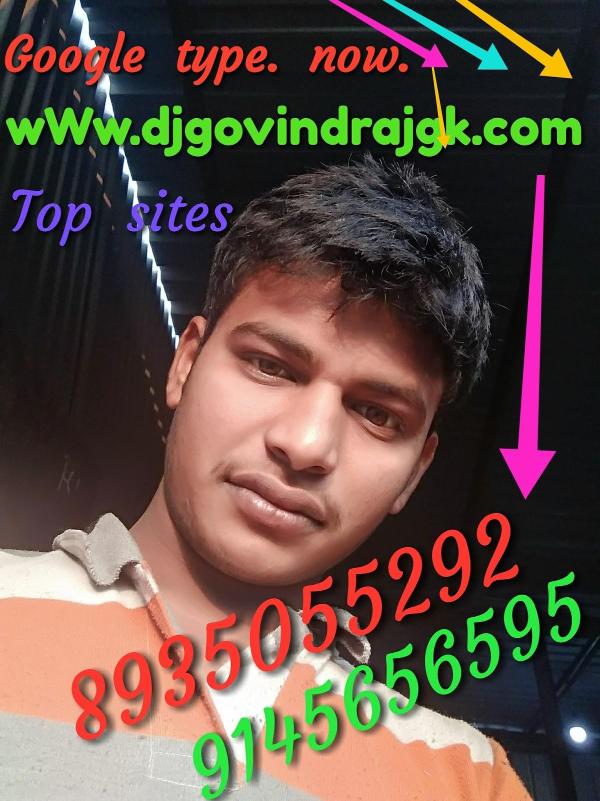 DJ Govinda Raj GK Bhojpuri and Hindi Bass remix all remixer