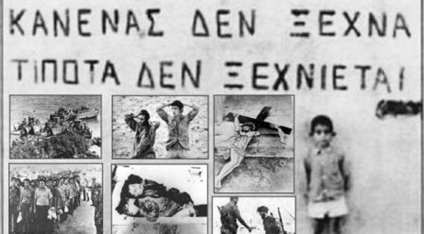 Από την κατοχή στη διάλυση της Κυπριακής Δημοκρατίας