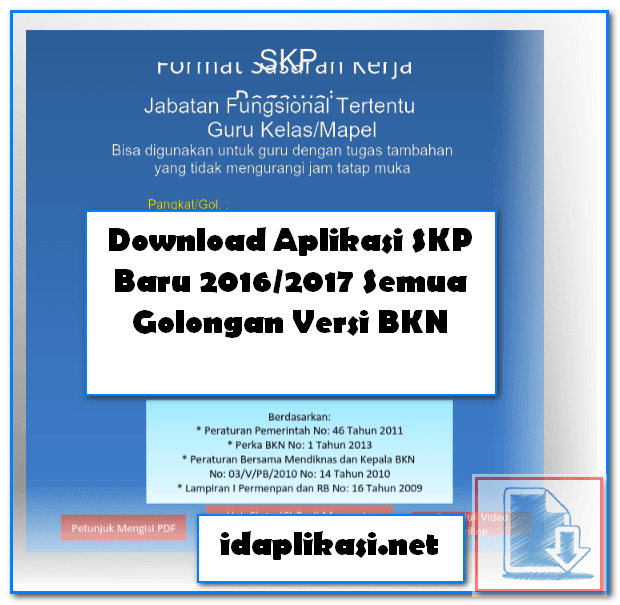 Download Aplikasi SKP Baru 2016/2017 Semua Golongan Versi BKN