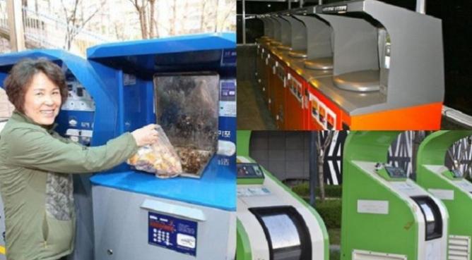 Mesin Sampah Penghasil Uang Dari Korea