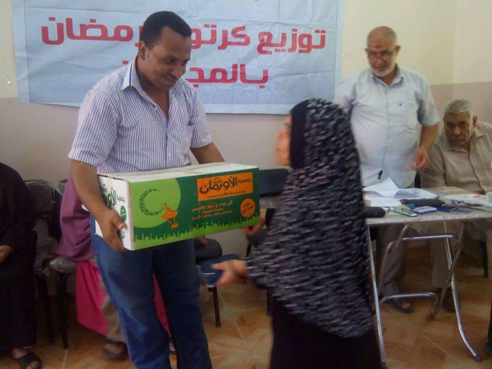 تحت رعاية محافظ الغربية :  55 جمعية أهلية تشارك الأورمان في توزيع 6 ألاف كرتونة مواد غذائية