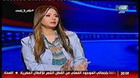 برنامج نشرة المصرى اليوم حلقة الاربعاء 12-4-2017