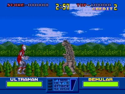 街機:鹹蛋超人:空想特撮系列(Ultraman)+Cheat,影集改編格鬥遊戲!