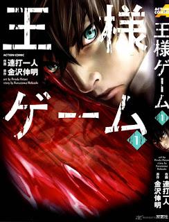 Vale a pena ler de Novo #2: Ousama Game (Jogo do Rei) #1