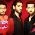Dil bole oberoi star plus serials  written update, upcoming story, upcoming twist, watch online, latest gossip, episode, latest news, song download, title song, facebook, spoilers, instagram, timings, serial, all episodes, promo, upcoming episode, latest promo, new promo, upcoming story, latest updates, serial gossip, tv serial, actress, star cast, cast real names, facebook, wiki, images, future story, story ahead, Hot Star, youtube, twitter