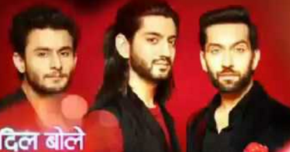 Dil Bole Oberoi Star Plus Serials Written Update Upcoming Story Upcoming Twist Watch Online Latest Gossip Episode Latest News Song Download Title Song Facebook Spoilers Instagram Timings Serial All Episodes Promo Upcoming