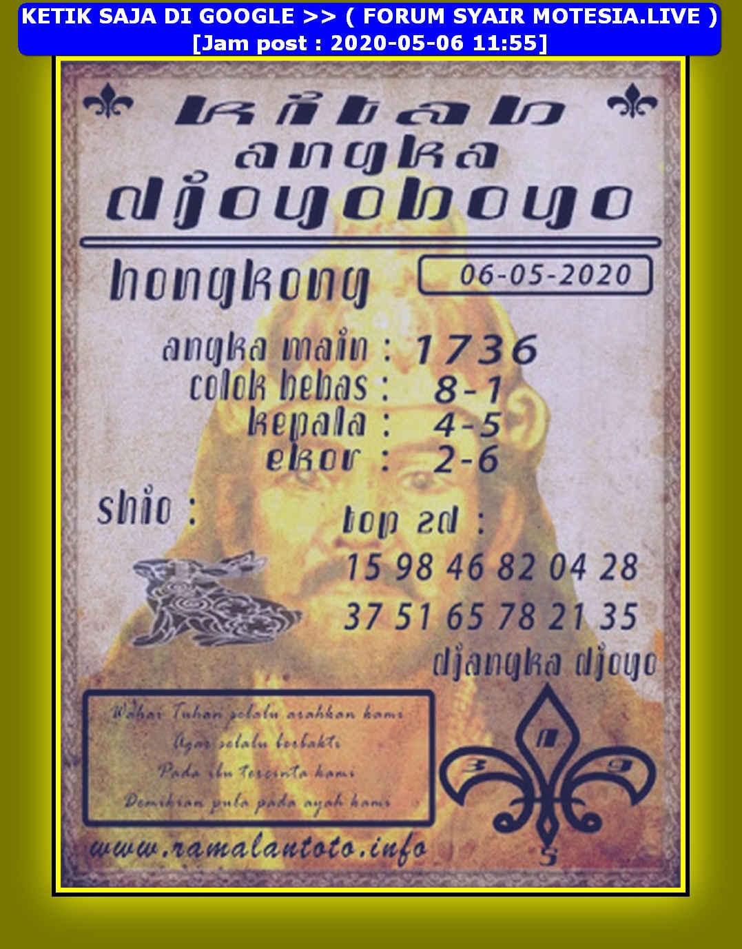 Kode syair Hongkong Rabu 6 Mei 2020 167