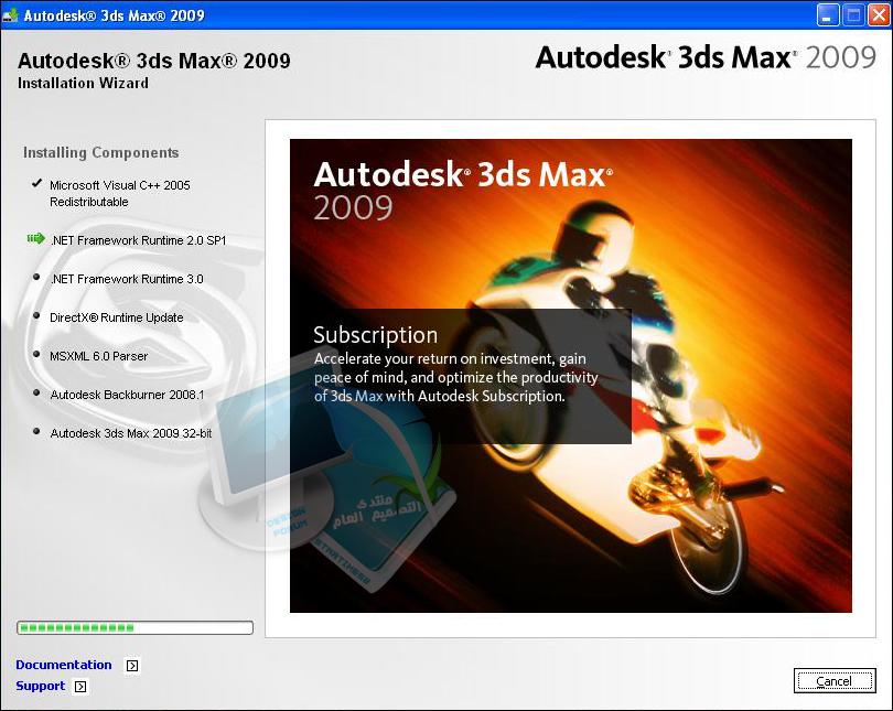 3d max 2009 keygen