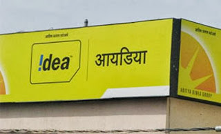 IDEA Cellular Showroom Stores Maharashtra in Mumbai (India)