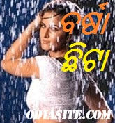 odia album songs