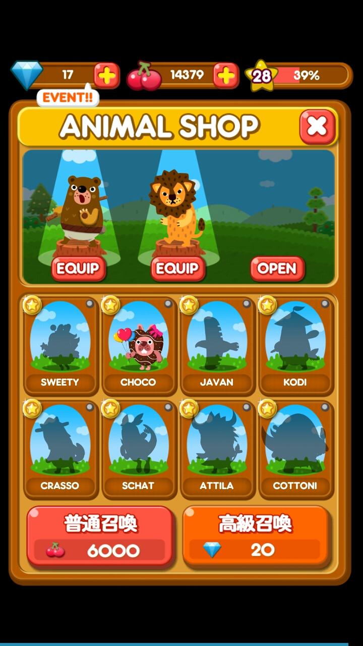 吳國裕的網路生活: 【App 速評】Line POKO PANG!波兔村保衛戰,又是一款消磨零碎時間的小遊戲