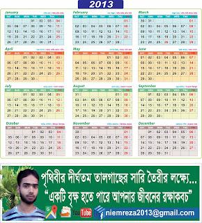 calendar 2013 bangladesh
