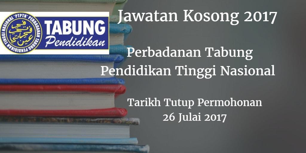 Jawatan Kosong PTPTN 26 Julai 2017