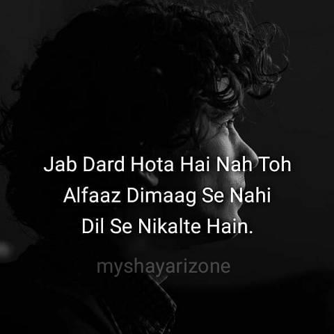 Dard Bhare Dil Ke Alfaaz Hindi Shayari Image
