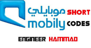 Mobily Short Codes and Commands for Users