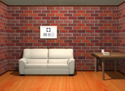 Riddle Room 5