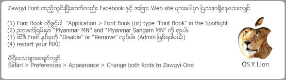 ZO HORNBILL: Zawgyi Font in a MAC OS(Apple)
