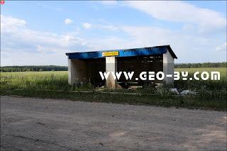 Автобусная остановка ''Запрудззе''