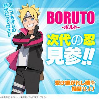 assistir - Boruto: Jump Festa 2016 Special - online