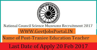 National Council of Science Museums Recruitment 2017 – Assistant Officer