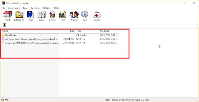 كيف أسترجع الملفات من فلاشة usb مصافة بفيروس اختصار الملفات Shortcuts ؟