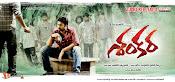 Shankara Movie Posters-thumbnail-1
