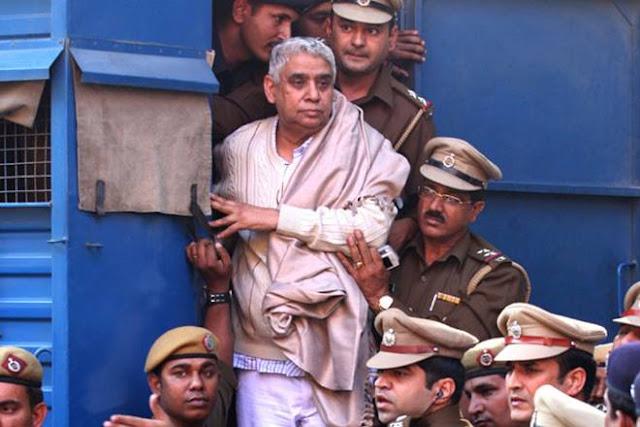 रामपाल को दो हत्या के मामलों में दोषी पाया गया