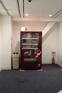 世界に1つだけの手作り自販機